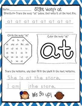 Sight words (differentiated)