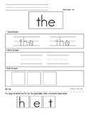 Sight words - the