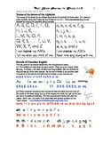 SightWord Exercises 1-3