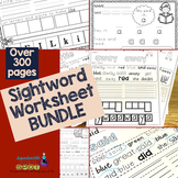 SightWords Worksheet BUNDLE