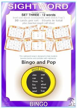 Sightword Bingo and Pop - Set 3