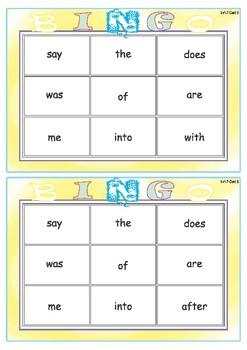 Sightword Bingo and Pop - Set 7
