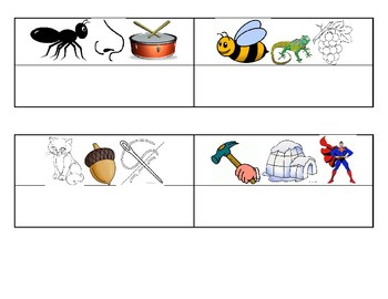 Sightword Puzzle list 1