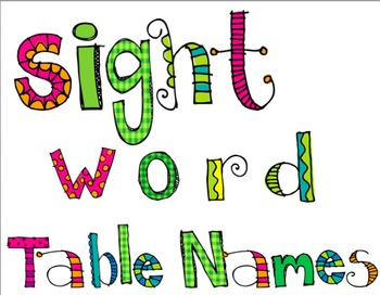Sight word Table Names