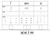 Sightword Worksheet  I, am, a