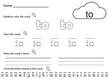 Sightword Worksheet for Kindergarten