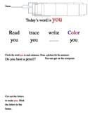 Sightword practice worksheets