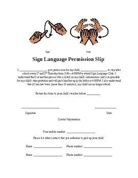 Sign Language Parent Permission Slip