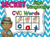 Sign Language Secret CVC Words Centers (Short A E I O U Words)