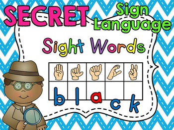 Sign Language Sight Words Centers (335 high frequency words included!)
