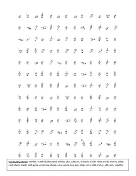 Sign Language (ASL) Wordsearch- 12 puzzles (packet 2)