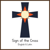 First Grade Prayer Worksheets {Sign of the Cross Bundle: English & Latin}
