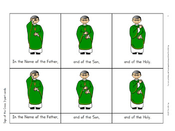 First Grade Prayer Worksheets {Sign of the Cross Bundle: English & Latin}