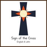 First Grade Prayer Worksheets {Sign of the Cross Bundle: E