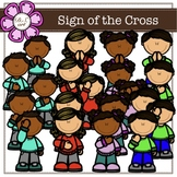 Sign of the Cross digital clipart (color and black&white)