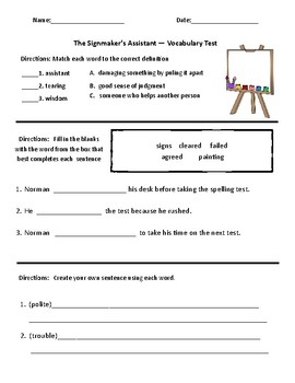 Signmaker's Assistant Comprehension & Vocabulary Test (Journeys)