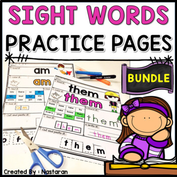 Sigt Words Worksheets - Massive Bundle