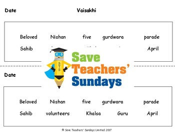 Sikh Festivals: Vaisakhi Lesson plan and Worksheets (with link to video)