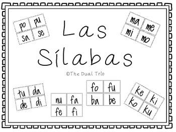 Sílaba Flashcards (Spanish)