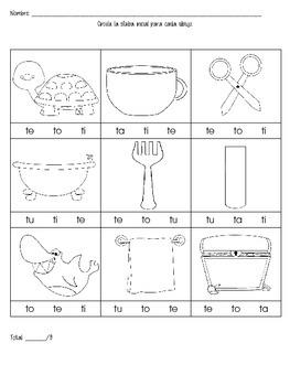 Silabas Assessment Sheets ta, te, ti, to, tu