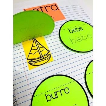 Silabas Iniciales Cuaderno Interactivo