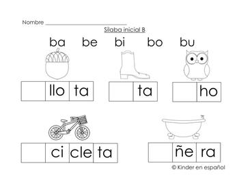 Silabas Letra B 1615951 on Y Worksheets Pre Kindergarten