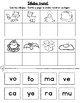 Silabas:  Silaba inicial hojas de trabajo