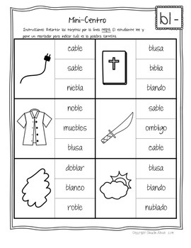 Silabas Trabadas BL- Paquete de actividades {Spanish Consonant Blends}