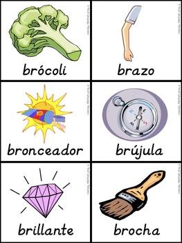 C A A C moreover Original besides Original as well Original also E D A D C A Ec Ea. on syllable worksheets for kindergarten