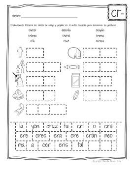Silabas Trabadas CR- Paquete de actividades {Spanish Consonant Blends}