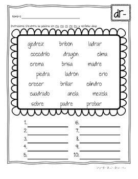Silabas Trabadas DR- Paquete de actividades {Spanish Consonant Blends}