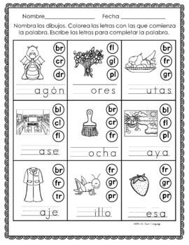 silabas trabadas hojas de trabajo spanish blends set 2 by mrs g dual language. Black Bedroom Furniture Sets. Home Design Ideas