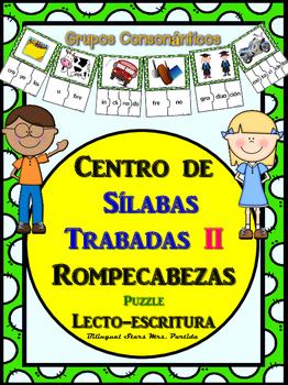 Sílabas Trabadas II Centro de Palabras  Grupos Consonanticos Puzzle MrsPartida
