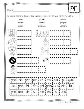 Silabas Trabadas PR- Paquete de actividades {Spanish Consonant Blends}
