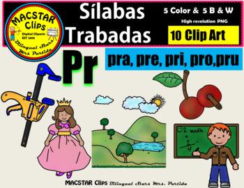 """Silabas Trabadas """"Pr - pr"""" Clip Art Personal and Commercia"""