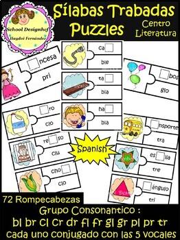 Silabas Trabadas Puzzles(Blends) - Centro de Palabras-Spanish(School Designhcf)