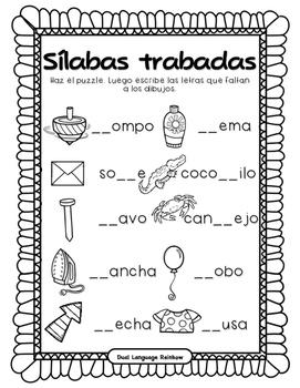 Silabas Trabadas (Spanish)