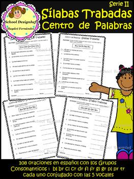 Silabas Trabadas - Spanish Blends Syllables - Centro Palabras(School Designhcf)