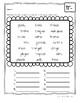 Silabas Trabadas TR- Paquete de actividades {Spanish Consonant Blends}