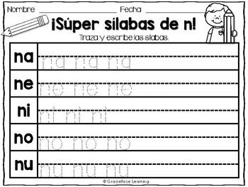 Sílabas necesarias – Spanish phonics activities for na, ne, ni, no, nu
