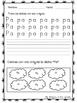 """Trazando silabas con P - Tracing syllables """"P"""" in Spanish"""
