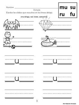 Silabas con Uu Practice pages_Hojas de repaso