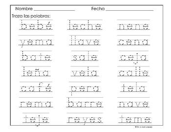 Aprendiendo a leer sílabas y palabras con las letras a y e