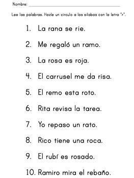 """Silabas con la """"r"""" y la """"rr"""""""