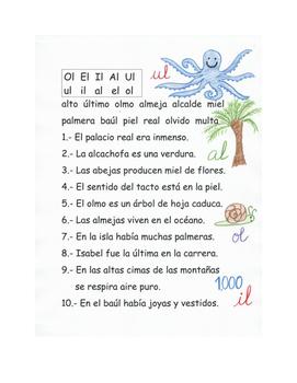En español.Sílabas inversas Al El Ol