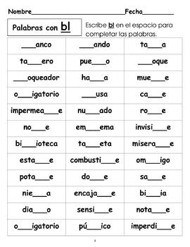 Sílabas trabadas by Bilingual Planet and The Learning Patio | TpT