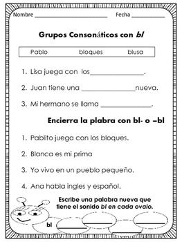 Silabas trabadas bl  (Grupos Consonaticos bl) / bl Blends