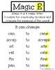 Silent E Anchor Chart