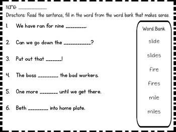 Silent E No Prep Printable Comprehension Sentences