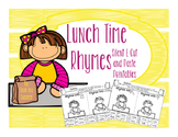 Silent E Rhymes { Back to School Worksheets}